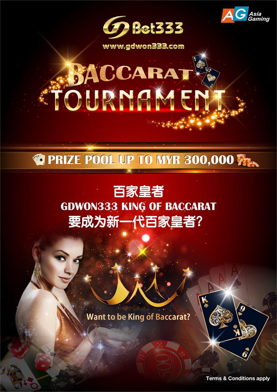singapore casino baccarat minimum bet